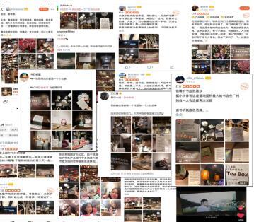 酷狗微剧场×扶光书店沉浸式音乐故事展览 新晋文艺网红打卡地