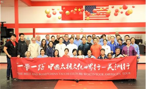 """""""一带一路""""中国太极文化世界行-美洲行活动拉斯维加斯站圆满落幕"""