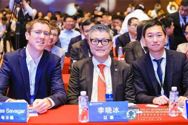 搜航网首届国际航运科技与互联网大会在深隆重召开