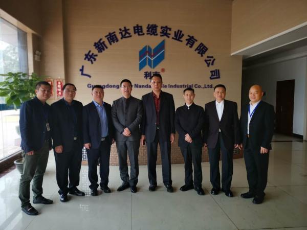 广东新南达集团:在转型升级中创新发展