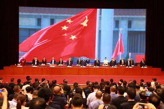 第十六届中国诚信企业家大会将于4月28日在京召开