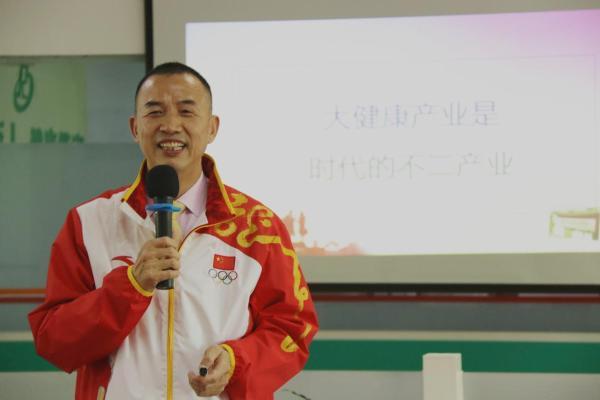 时代(中国)集团2019虎年新春集训营圆满成功