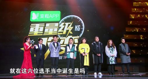 江苏卫视《重量级改变》收官  选手平均减重超50斤