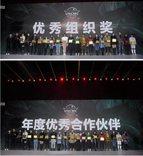 2019第二届UNCMC中国国际少儿模特大赛圆满落幕