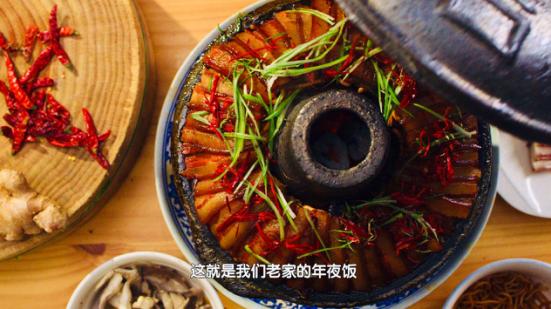 """八种""""味道""""重新定义年味,明星、大厨一起陪你吃好《中国团年饭》"""