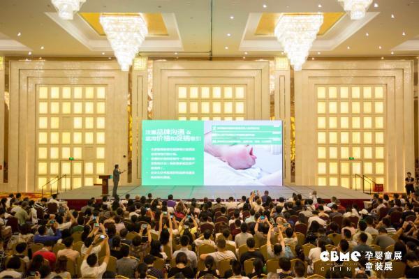 2019 CBME中国孕婴童展全面升级,拉动泛母婴生态新动能