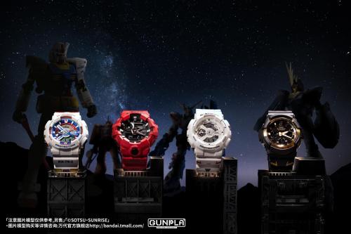 G-SHOCK潮流经典致敬动漫史诗——高达40周年特别纪念合作款腕表