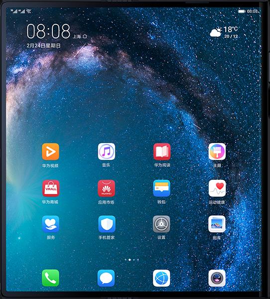 """华为发布5G折叠屏手机,数字生活将迎来""""大""""变化"""