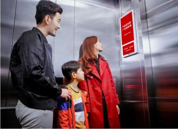 電影、演唱會、游戲等齊登電梯廣告,文娛套餐