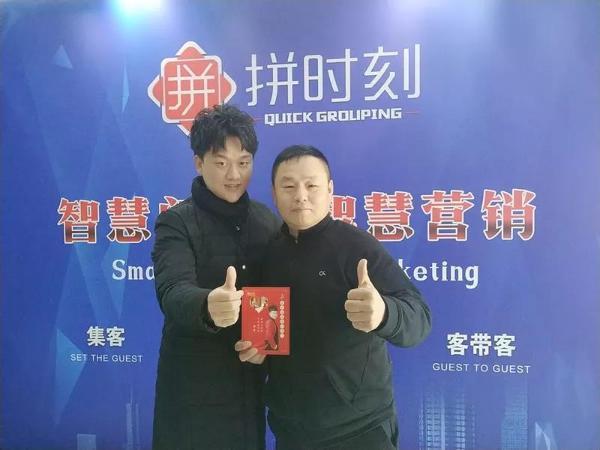 展会预热倒计时!拼时刻2月22日北京展会火热开启,期待与你共赴!