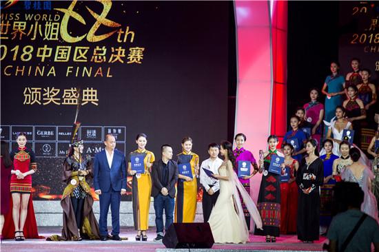 中国民族品牌走向世界!中国魅力雅修会荣登世界第一屏恭贺新春!