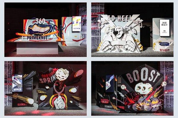阿迪达斯携手天猫超级品牌日 迸发新纪元-超能盛典
