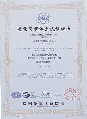 年糕妈妈优选是真的吗?卖的是正品吗 ?ISO9001质量管理体系认证了!