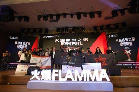 火爆杯-中国俱乐部联赛隆重开幕