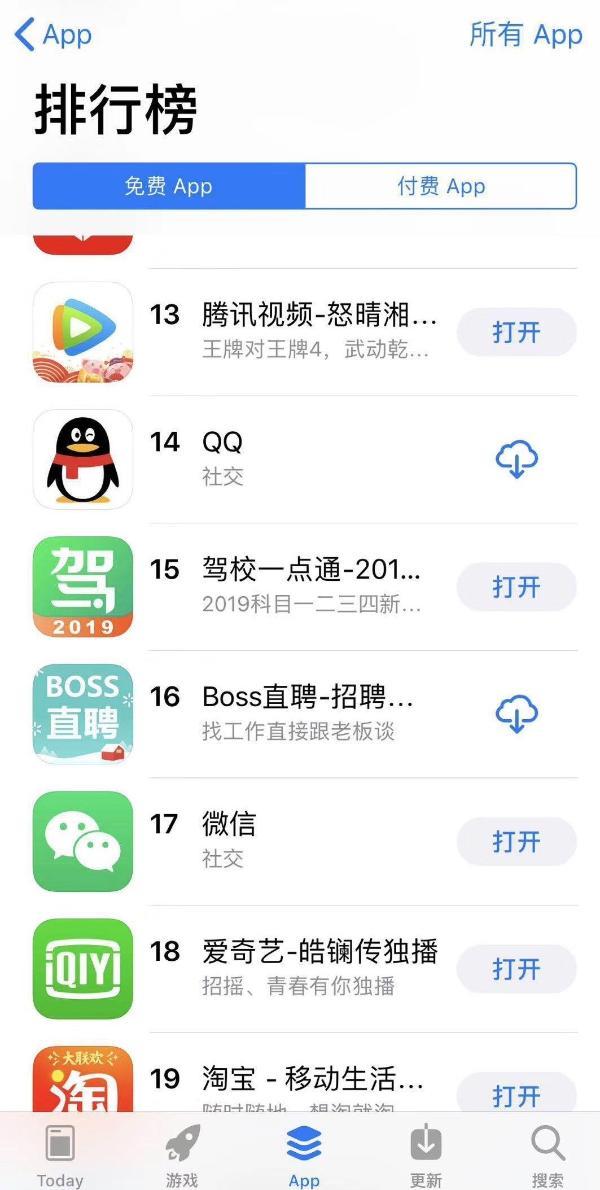 """驾校一点通助用户迎节后""""学车热"""" 跃居苹果生活类应用榜单第三"""