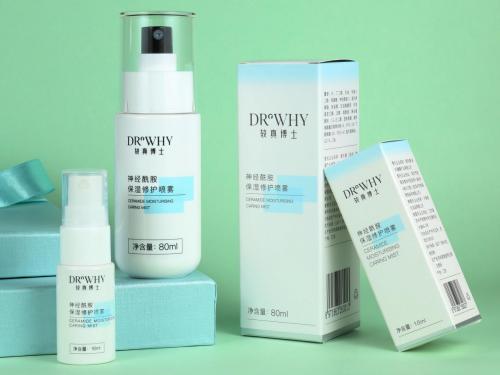 超实用科普:如何辨别护肤品中的真假神经酰胺?