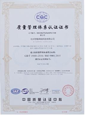 年糕妈妈东西怎么样?是真的吗?ISO9001质量管理体系认证了!