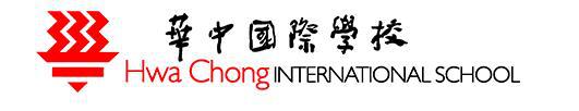 新加坡华中国际学校2019年中国区招生简章