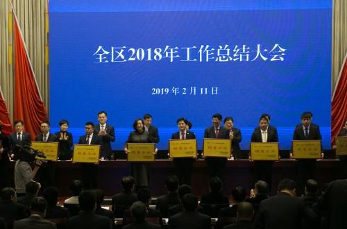 """金天国际再获嘉奖,荣膺""""2018年度经济发展明星企业""""荣誉"""