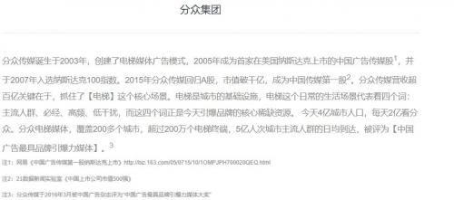 【喜报】艾加科技迈入新时代,正式启动广告运营新业务!