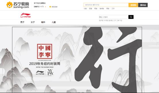 """张近东与李宁会面,苏宁加码体育时尚领域全渠道强势""""带货"""""""