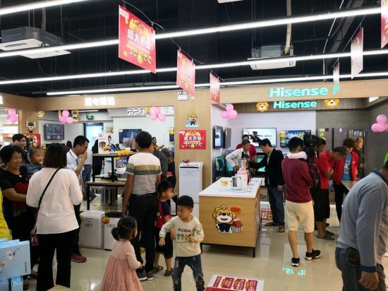 苏宁易购春季家电节开幕,县镇市场迎来品质购物新体验