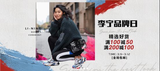 苏宁全民焕新节:新品百货扎堆上新,折扣还疯狂!