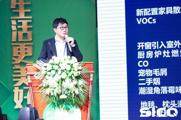 助力中国建筑好品质 深圳建科院提供系统性解决方案