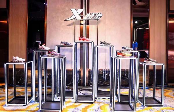 2019年321跑步节正式启动,特步重磅发布 Xrunner跑步策略