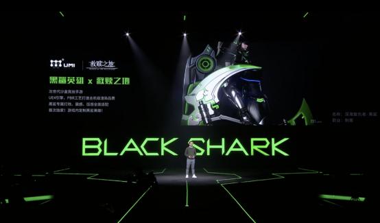 黑鲨深度合作救赎之地,开启手游电竞次时代