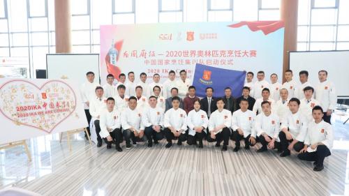 联合利华饮食策划助力电竞中国国家烹饪集训队扬帆起航