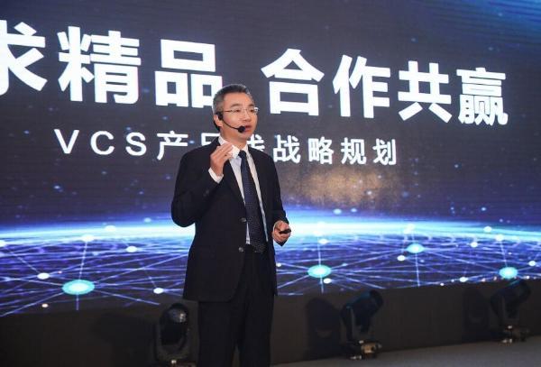 聚势谋远 联赢未来 2019亿联网络合作伙伴大会开启协作新时代