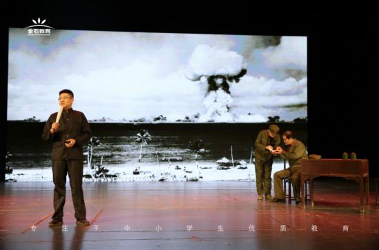 """青岛首部教育题材话剧【大咖一课】,金石教育名师将课堂搬上""""舞台"""""""