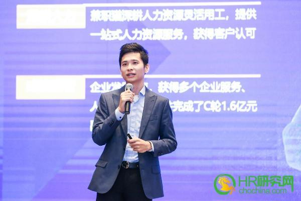 兼职猫王锐旭:灵活用工场景化推动企业人力效率增长