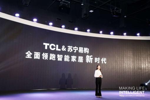 TCL全场景AI电视在苏宁发布,全屋家电听你指挥