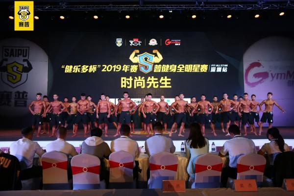 健身冠军是如何炼成的?健乐多杯赛普健身全明星赛深圳站来揭秘!