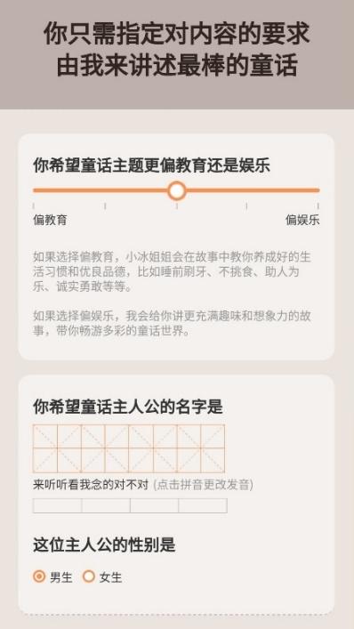华为发布智能家居战略布局,快服务带来更多智慧体验