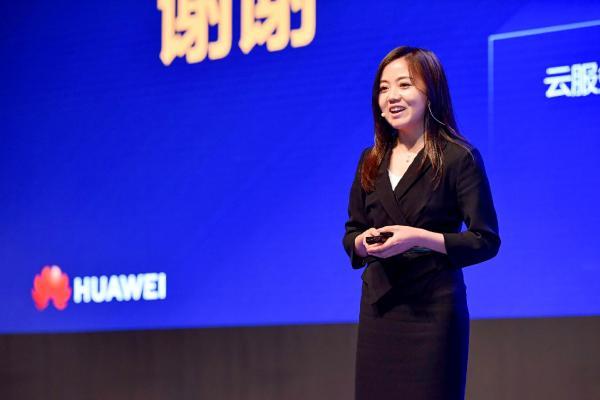 华为云+AI,携手伙伴驱动全行业数字化转型与智能升级