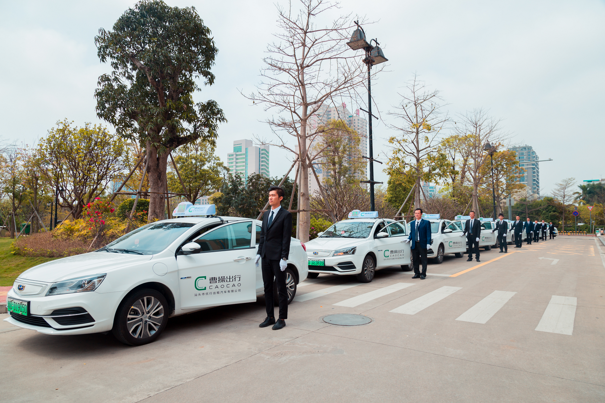 曹操出行坚持B2C运营模式  助力汕头网约车服务全面升级