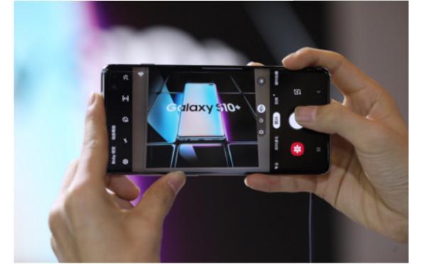 三星Galaxy S10系列预售:科技创新才是产品竞争力的根本