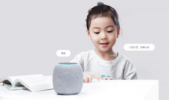 华为AI音箱牵手微软小冰,让每个孩子都能成为童话里的大人物