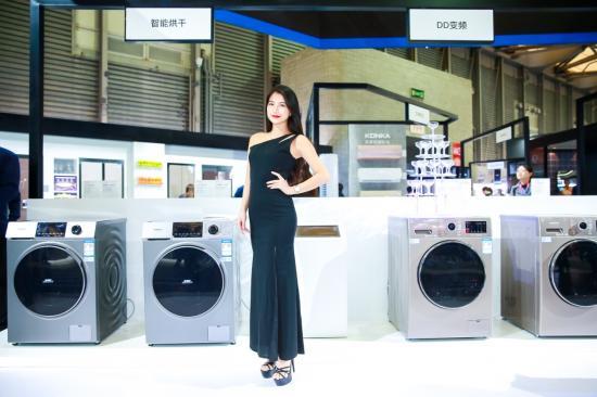 康佳冰箱洗衣机全系产品惊艳亮相2019AWE,诠释智慧健康生活