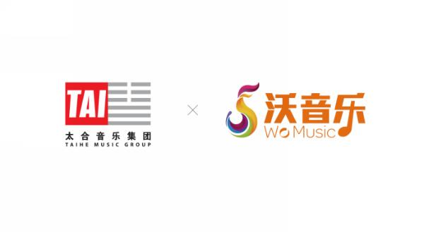 苏州手机号段太合音乐集团与联通沃音乐达成战略合作