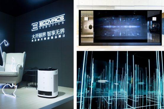 """科沃斯机器人与天猫超级品牌日共创""""无界""""生活"""