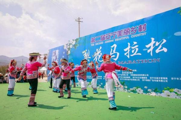 3000名选手激战第二届安宁美丽乡村梨花马拉松