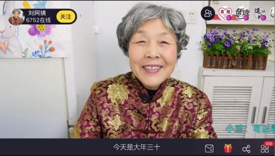 春节网络文化活动奖项揭晓 KK直播作品获奖