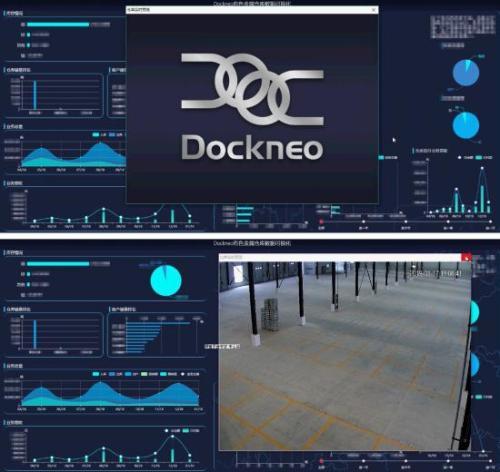 借助RFID 仓服科技实现全流程物联网AI精密仓储管理