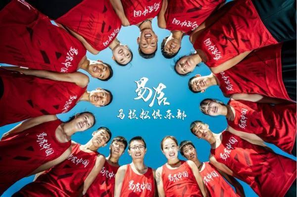中国马拉松职业化的探索者——易居马拉松俱乐部