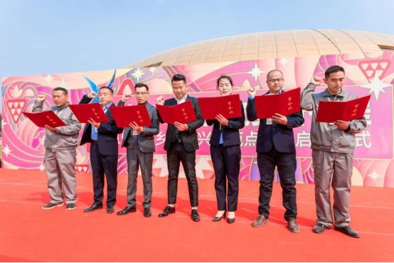 龙港湾智慧农业:2019年助力乡村振兴示范点项目正式启动