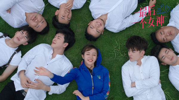 《青春有你》人气练习生冯俊杰 参演《最后一个女神》3月7日爱奇艺霸气亮相